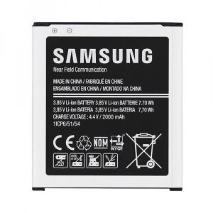 Batterie SAMSUNG GALAXY CORE PRIME - 2000 mAh